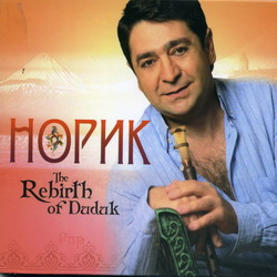 Норик The Rebirth of Duduk