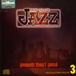 Jazz collection vol.3 Кахакэ джаз э лсум