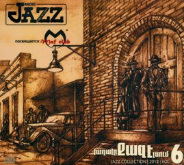 Jazz collection vol.6