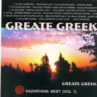 Great Greek. Kazaryans Best vol.1