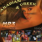 Arabian & Greek collection 2007