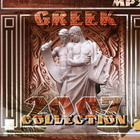 Greek collection 2007